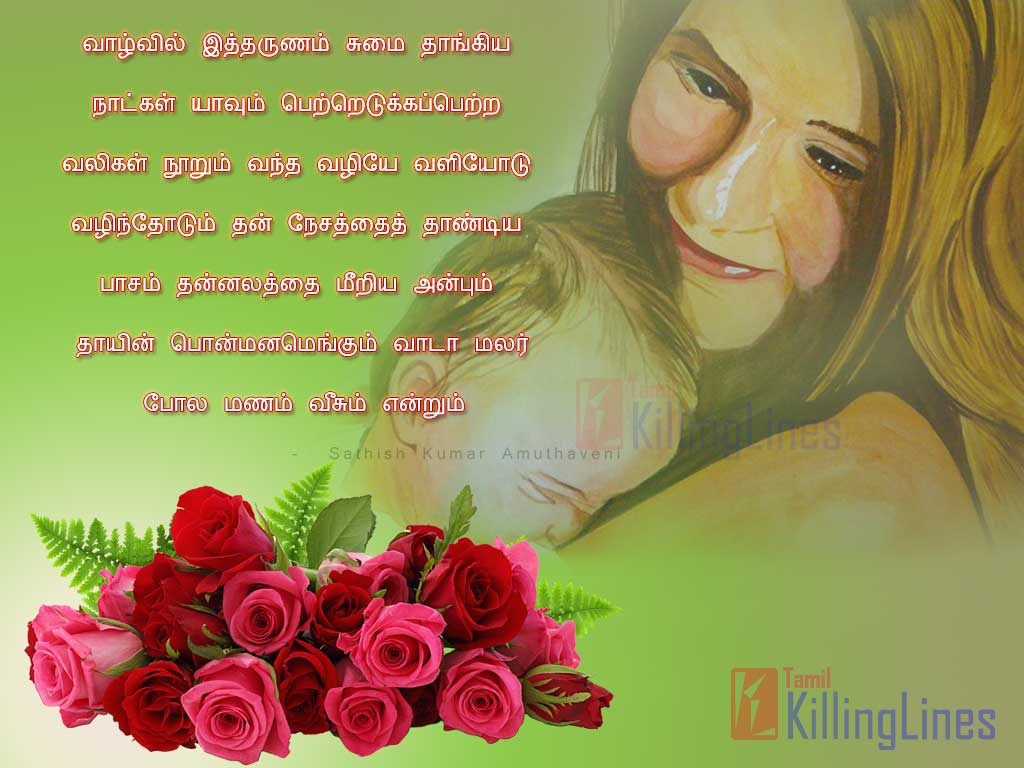 Beautiful Friendship Quotes Love