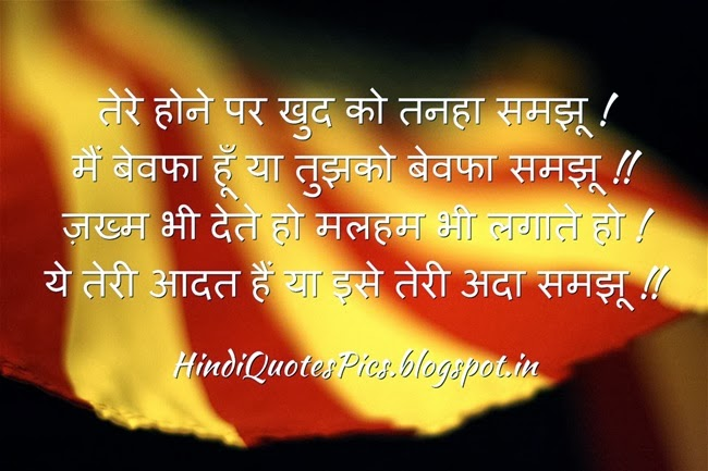 Love Quotes Two Lovers