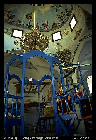 Picture Photo Synagogue Interior Safed Tzfat Israel