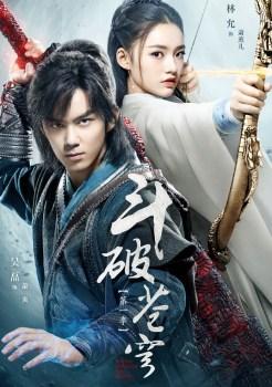 Fights Break Sphere | สัประยุทธ์ทะลุฟ้า | Chinese Drama Best 2018