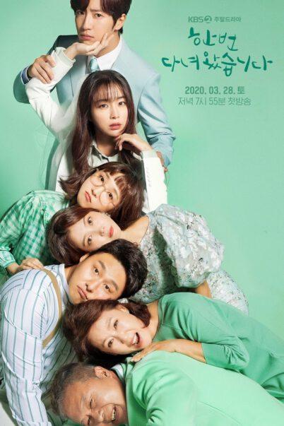 Once Again ซับไทย | Korean Drama Best 20