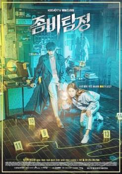 The Zombie Detective [Eng-Sub] 좀비탐정 | Korean Drama Best 2020