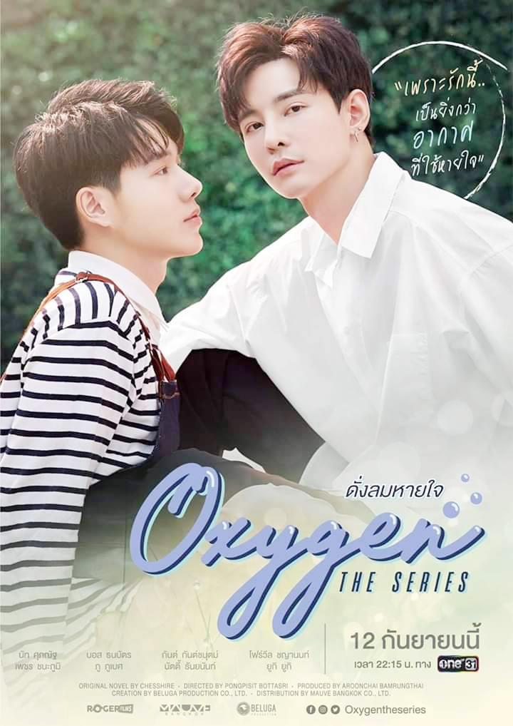 Oxygen ep 13 END | ออกซิเจน เดอะซีรีส์ ดั่งลมหายใจ | Thai Drama | thaidrama | thailakorn | thailakornvideos | thaidrama2020 | thaidramahd | klook | seesantv | viu | raklakorn | dramacool Best