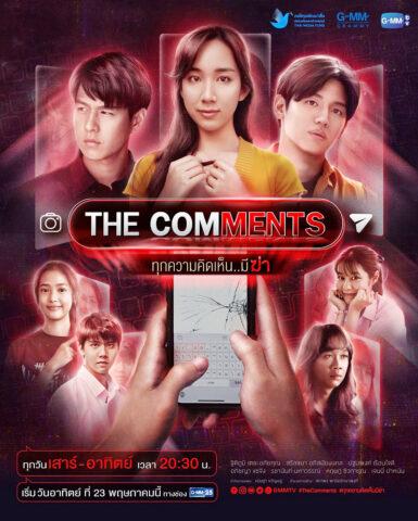 Thuk Khwam Khid Hen Mi Kha, ทุกความคิดเห็นมีฆ่า, Thai Drama, thaidrama, thailakorn, thailakornvideos, thaidrama2021, malimar tv, meelakorn, lakornsod, klook, seesantv Best