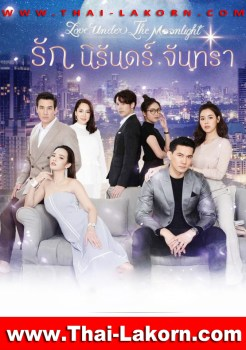 Ruk Nirun Juntra ep 15 | รักนิรันดร์จันทรา | Thai Drama | Thai Lakorn | Thai Movie | ละครไทย | ละครไทยสนุกๆ | ละครไทย 2021 |  ละครช่อง | dramacool Best