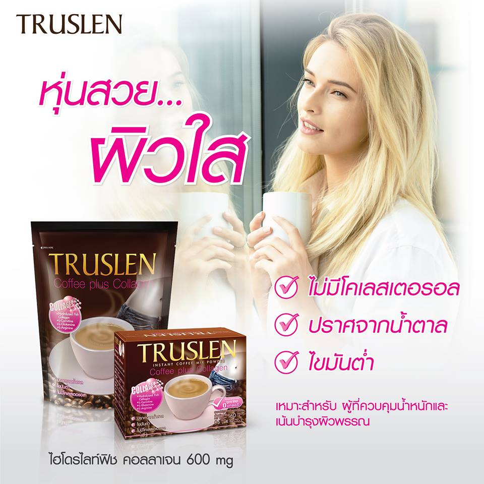 Thailand Beauty Shopping Online Products