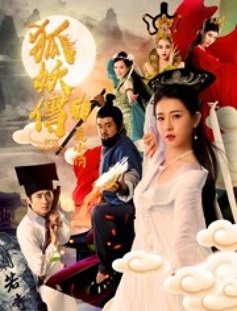 Legend of Fox Demon 1 Nie Xiaoqian   狐妖传1聂小倩  