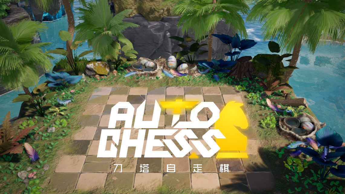 Auto Chess origin
