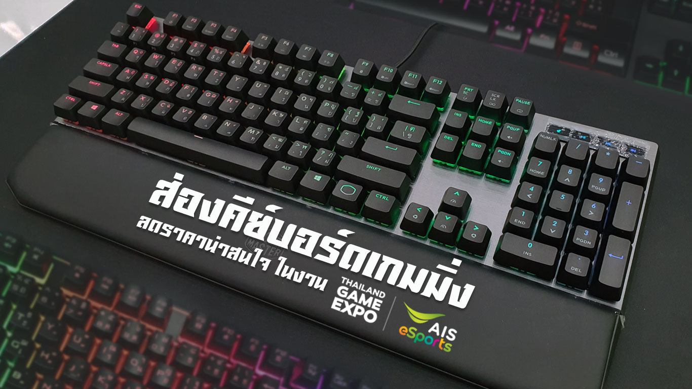 Thailand Game Expo 2020 by AIS eSports