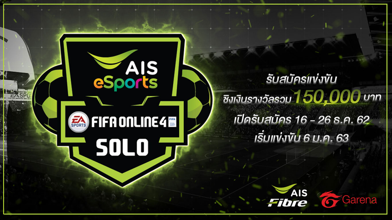 FIFA ONLINE4 Thailand Game Expo by AIS eSports
