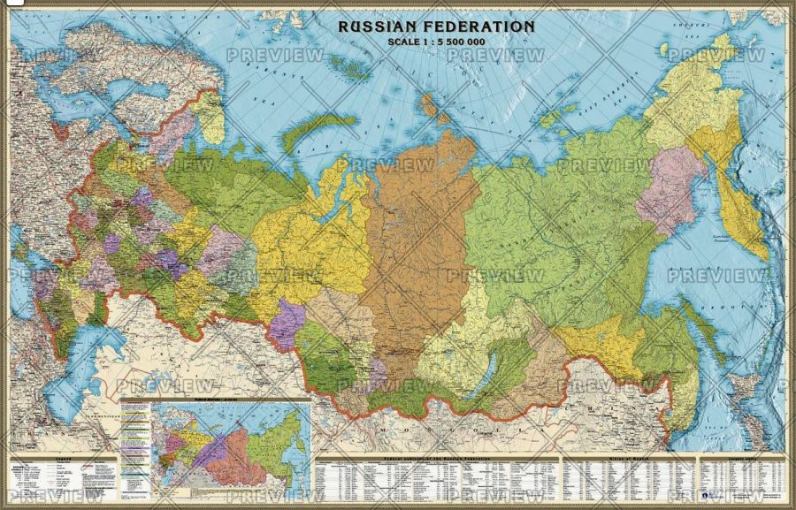 Russia   Administrative   English   Large Wall Map by AGT Geocenter