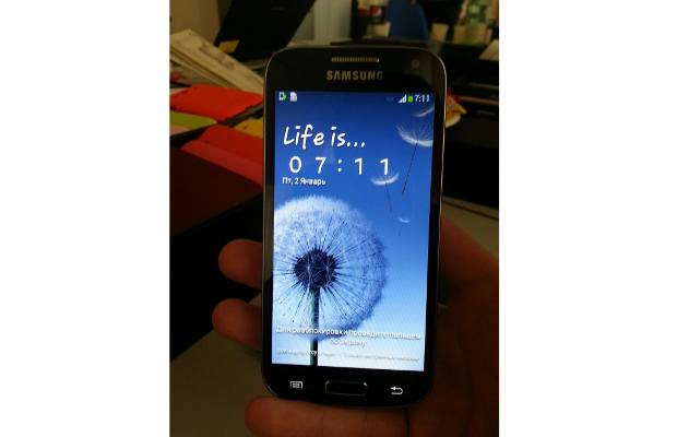 Samsung Galaxy S4 Mini coming in 4 variants: Report