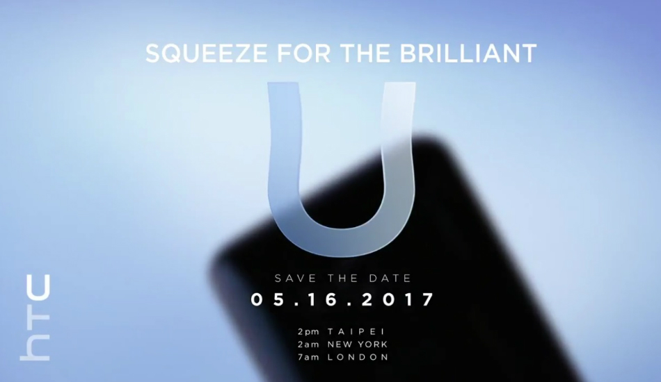 HTC U 11 GFXBench listing reveal full specifications ahead of May 16 launch
