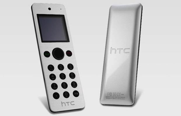 Now a remote for HTC Butterfly smartphone