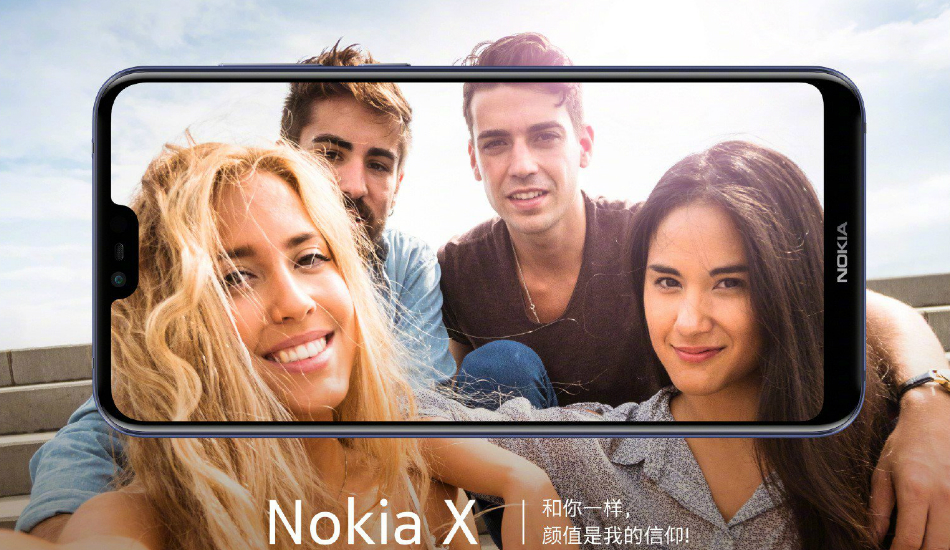 Nokia X reveals itself at TENAA, goes all in for the notch