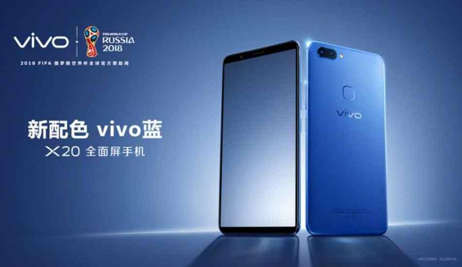 Vivo X20 Blue colour variant launched