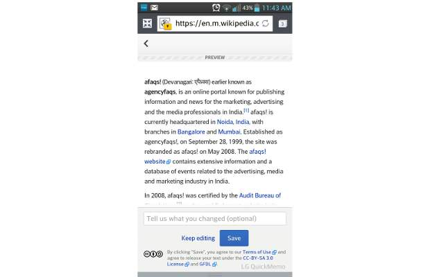 Wikipedia adds editing through mobile feature