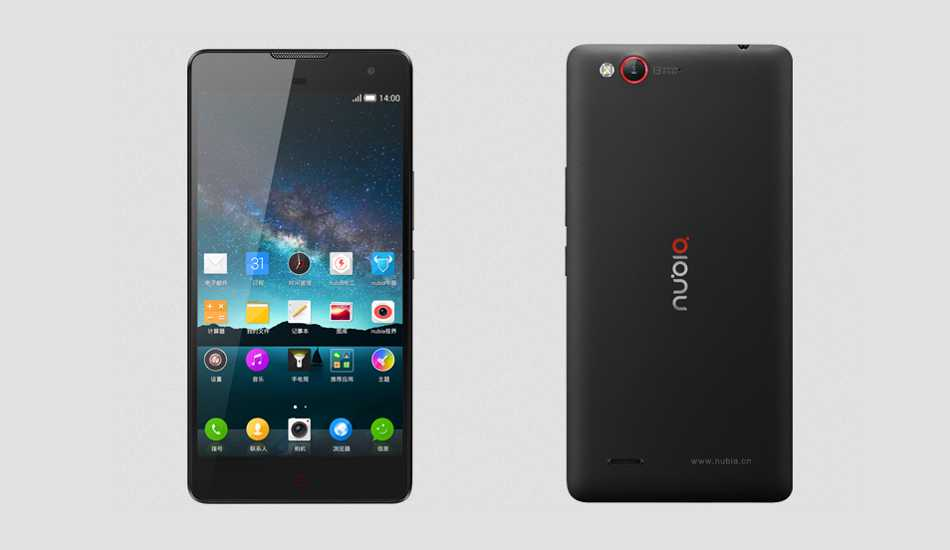 ZTE to launch Nubia Z7 Max in India by Oct for about Rs 25K: Report