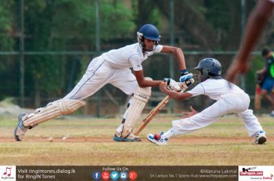 U13 All Island Cricket Final - Mahinda College v Prince of ...