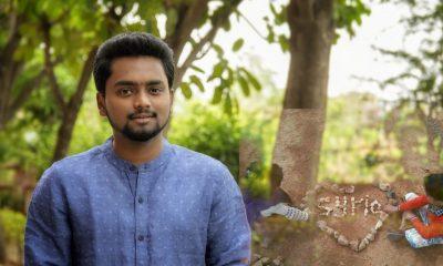 Kajender Srivastava, Jawaab, Poetry, Poem