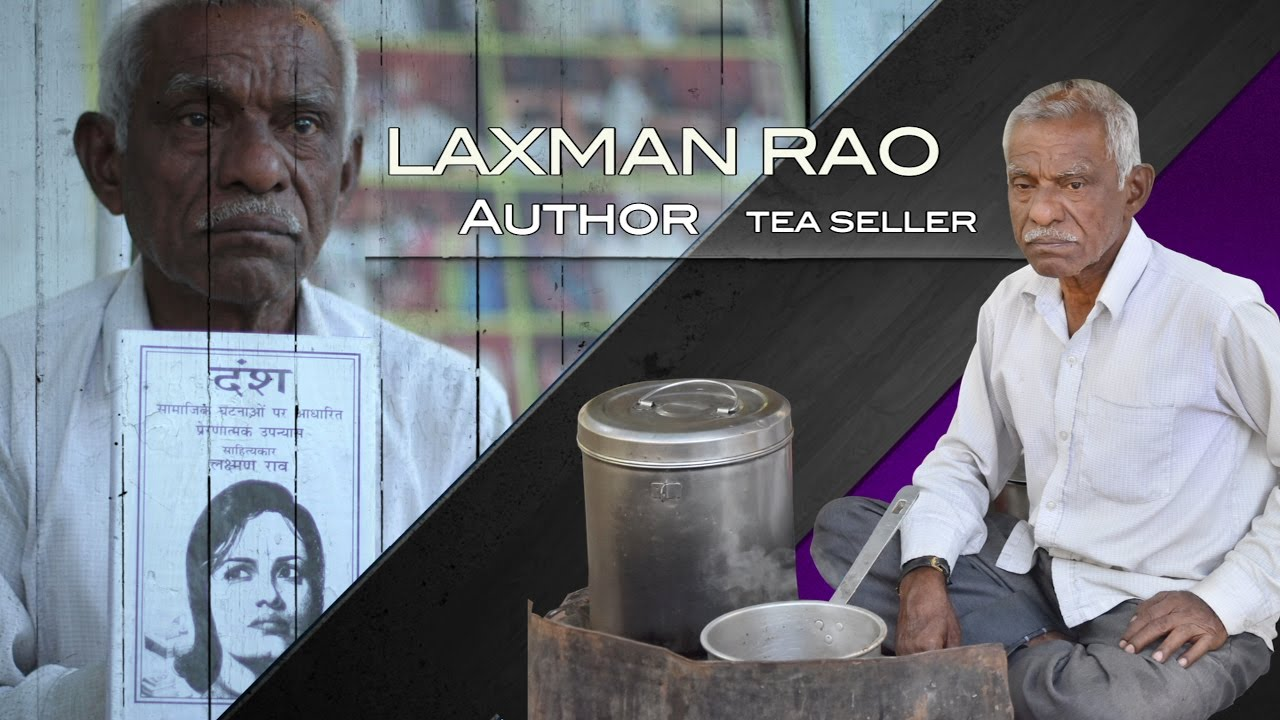 Laxman Rao
