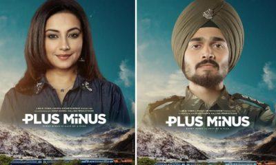 Plus Minus, Baba Harbajan Singh, Bhuvan Bam, Divya Dutta, Sikhya Entertainment