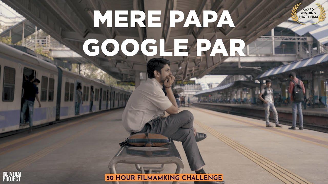 Mere Papa Google Par