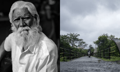 Prathamesh Jatar Photography