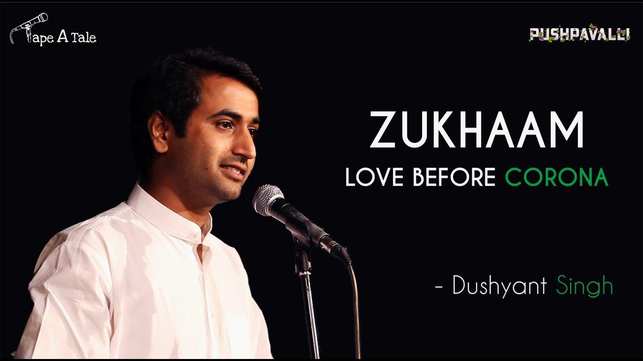 Dushyant Singh