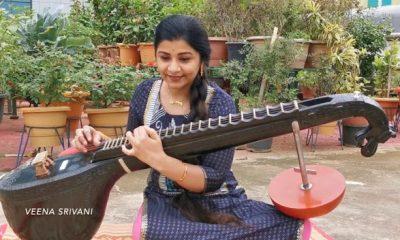Veena Srivani