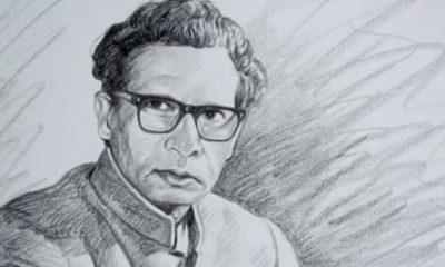 Harivansh Ri Bachchan