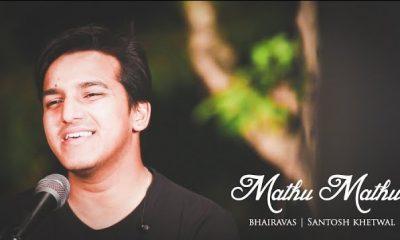 Mathu Mathu
