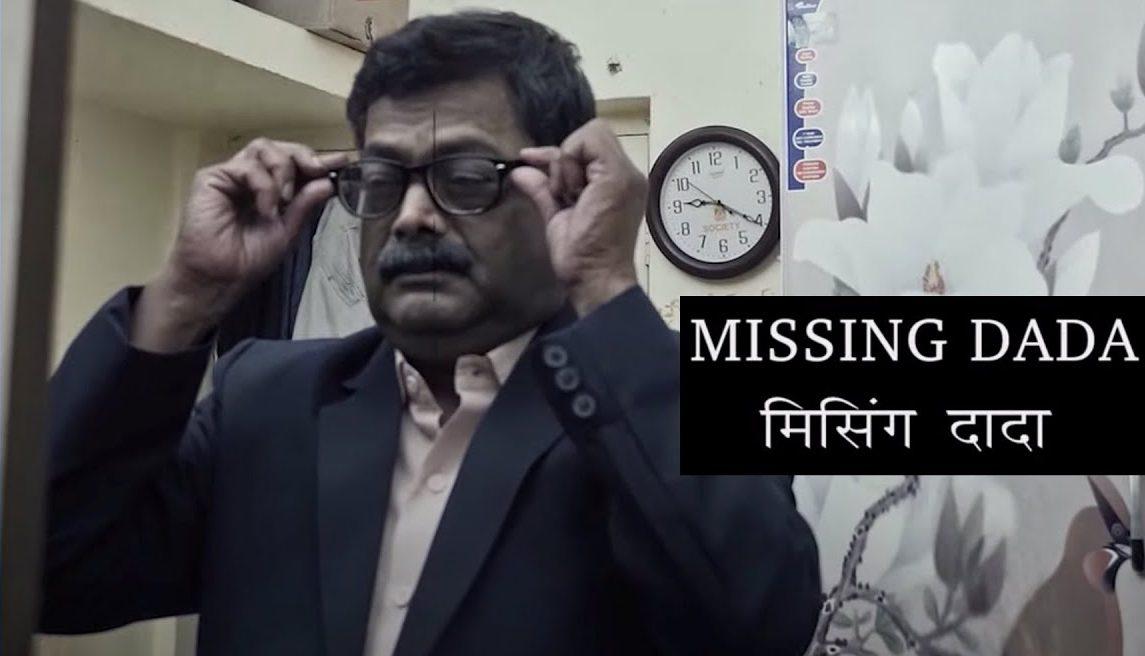 Missing Dada