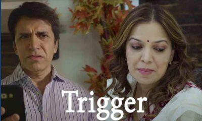 Trigger short film