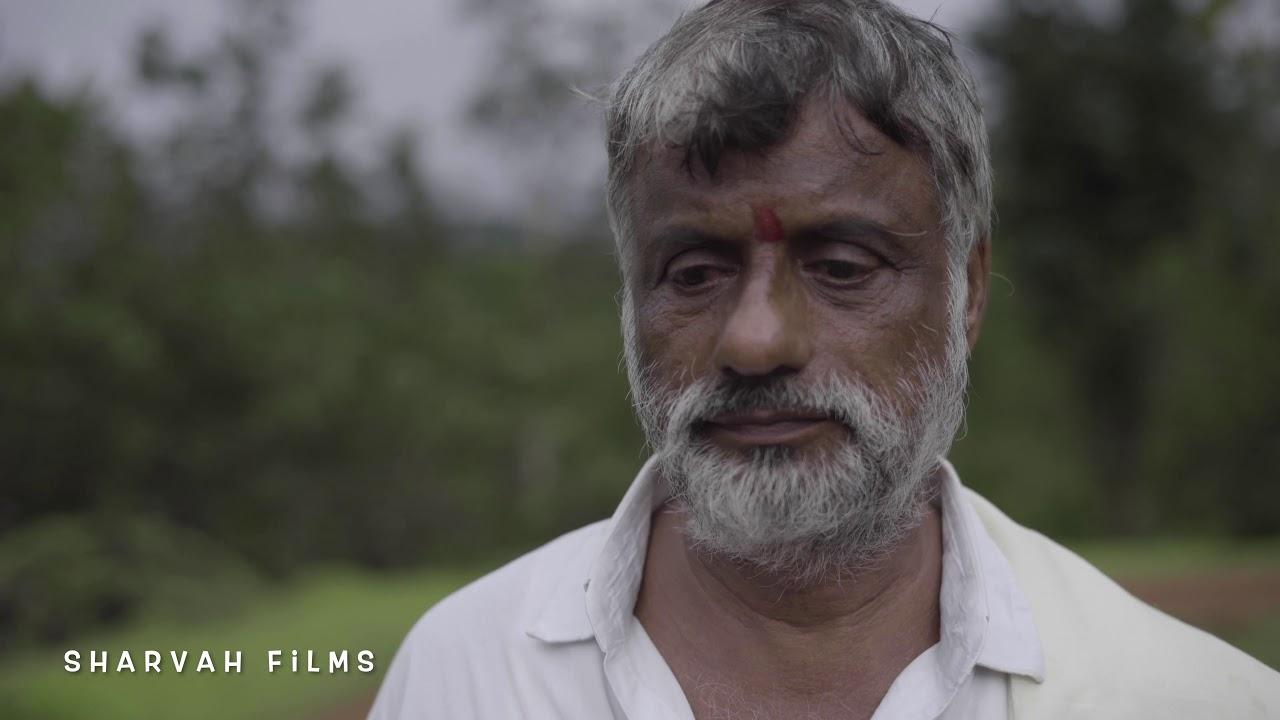 Nammane Kannada