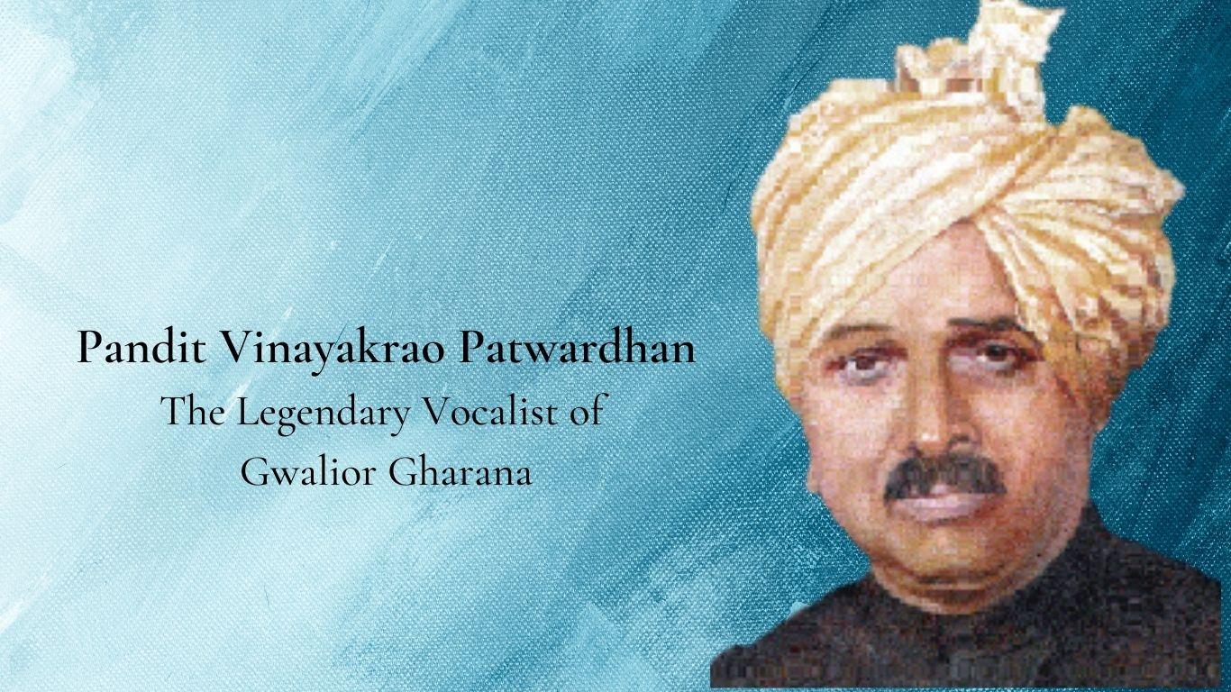 Vinayakrao Patwardhan