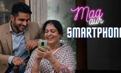 Maa and smartphone