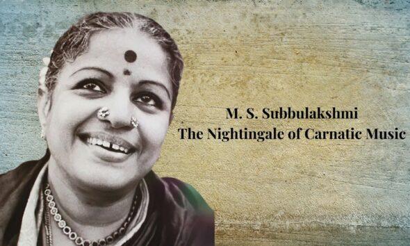 MS Shubhalakshmi