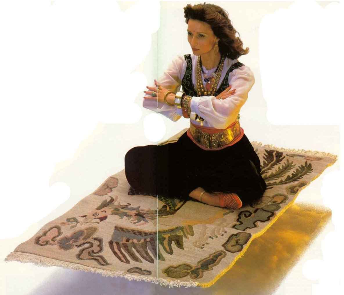 Magic Carpet IMAGE02  Frobozz Magic Contortayam Magic Carpet