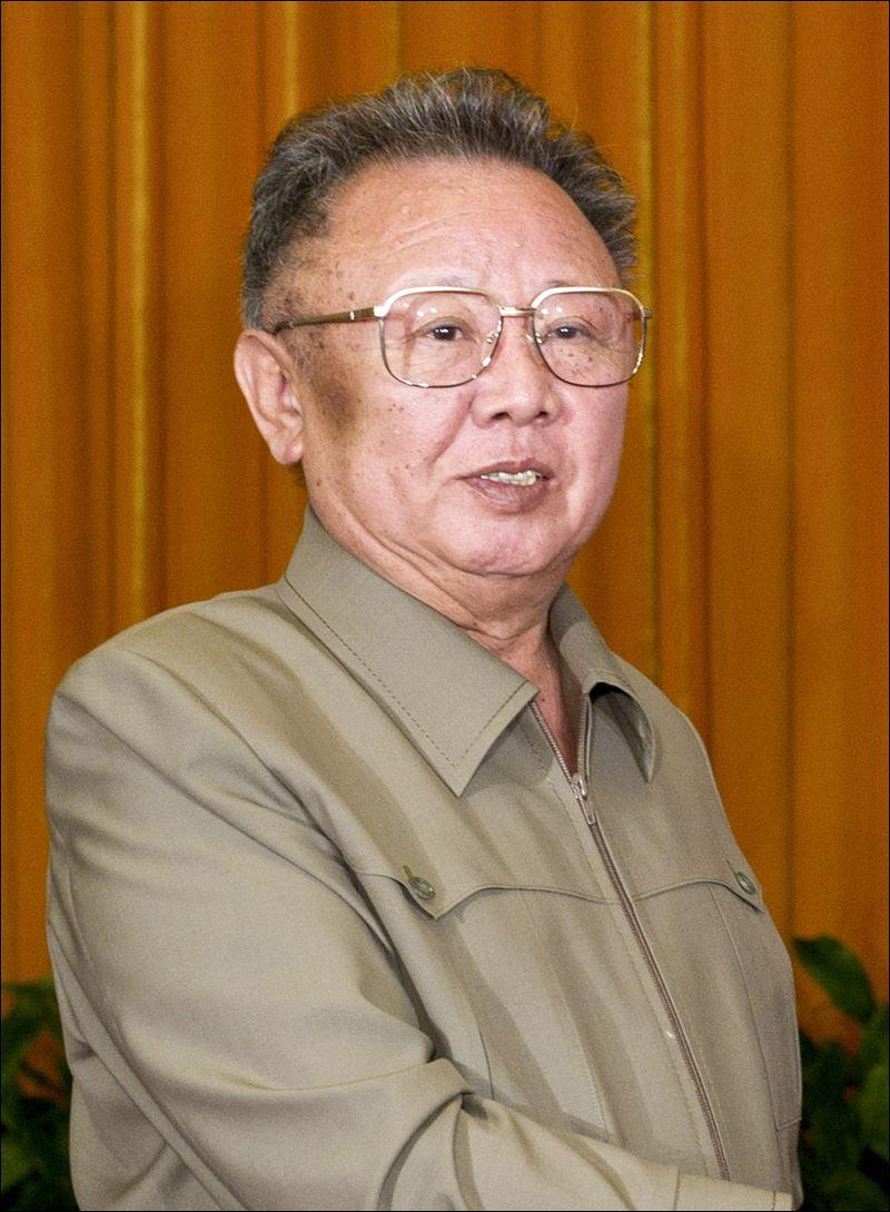 North Korea announces Kim Jong Il's death - Toledo Blade