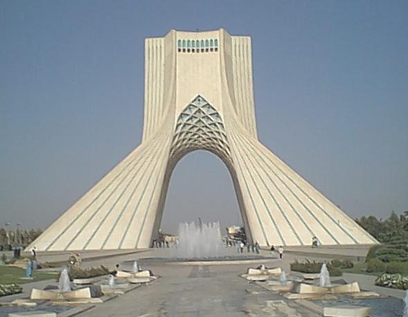 Tallest Mountains Iran