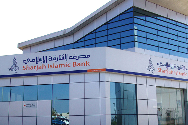 Dubai Islamic Bank Personal Finance