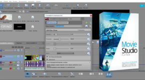 MAGIX Movie Studio Platinum 13.0 Build 960