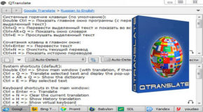 QTranslate 6.3.0 + Portable