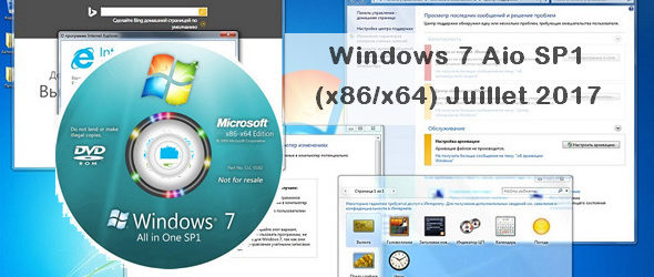 Windows 7 Aio SP1 (x86/x64) Juillet 2017