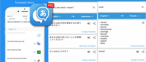 Translate Voice, Photo & Text v5.8.8 Pro