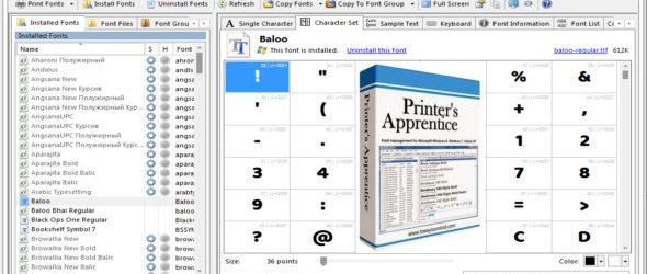 Printer's Apprentice Printers-Apprentice-8.2.23.1-590x250