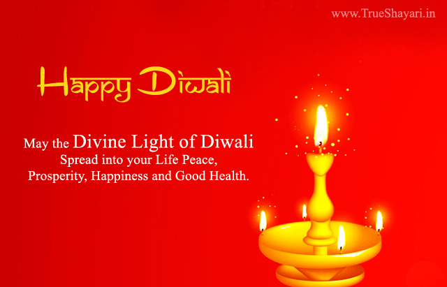 Happy Diwali Quotes in English, Prosperous Sayings for ...