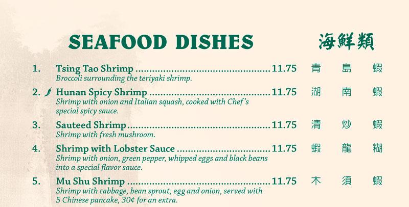 Fish Fish Restaurant Menu