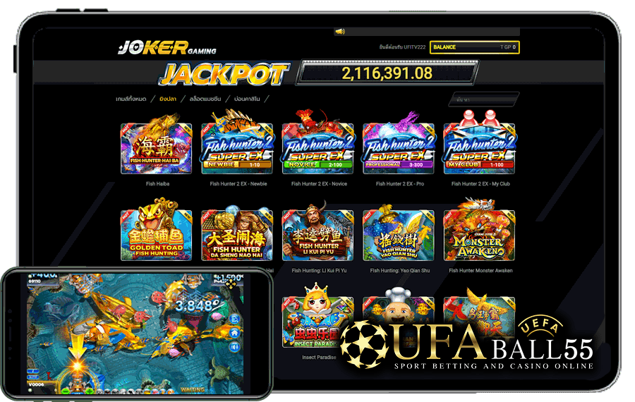 ufabet joker gaming fish shooting game